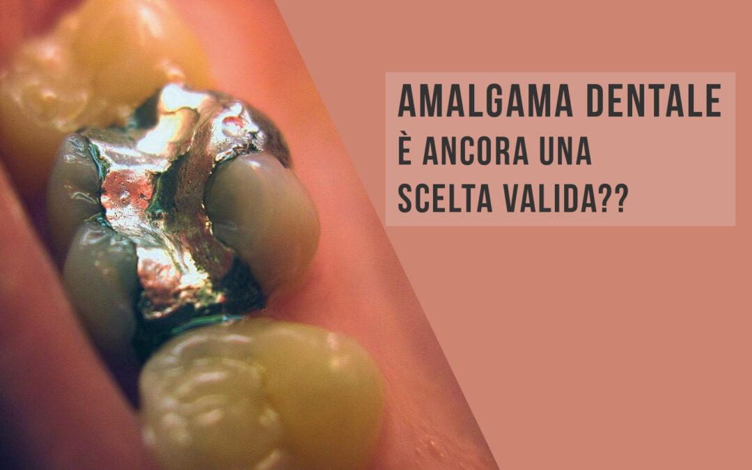 amalgama dentale